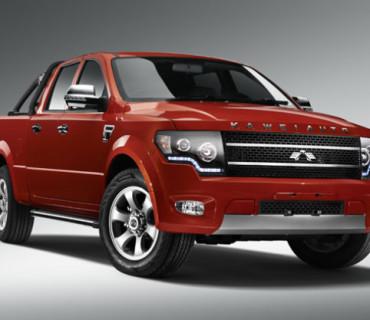 pickup-370x320